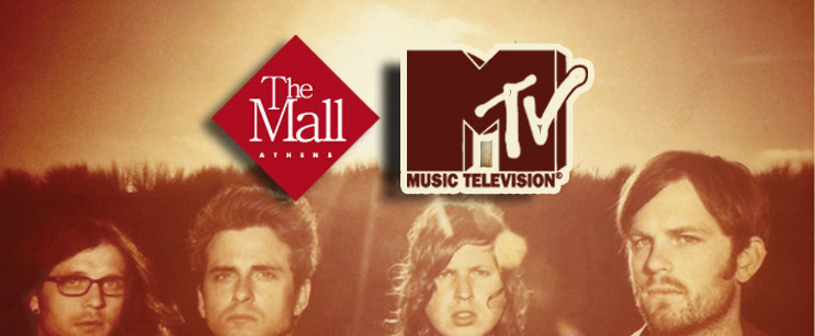 MTV & the Mall Athens
